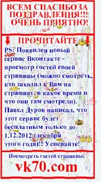 Денис Сударев, 9 октября 1990, id24832238