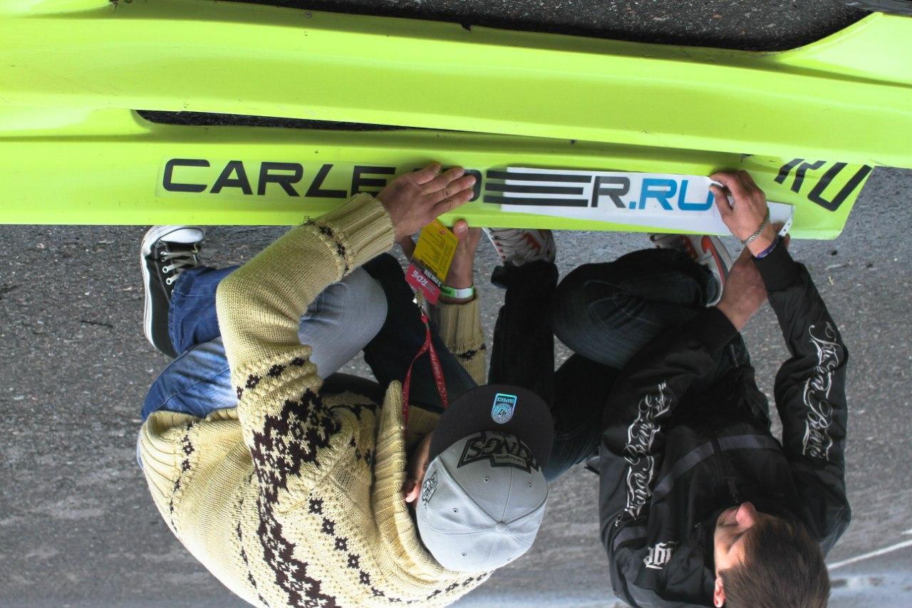 Branding Nissan Silvia Car Leader KUKU team collaboration