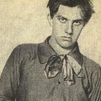 Ярослав Лавров