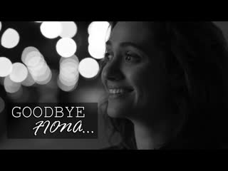 Goodbye fiona gallagher | фиона галлагер | shameless