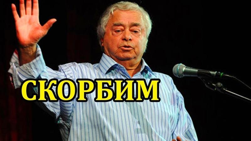 УМЕР ИЗВЕСТНЫЙ РОССИЙСКИЙ НАРОДНЫЙ АРТИСТ РОМАН КАРЦЕВ