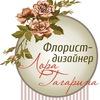Букет невесты,Оформление свадьбы цветами,Флорист
