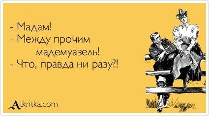 http://cs408124.vk.me/v408124932/98dc/wusGrFUfihw.jpg