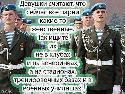 Военное обозрение - Страница 2 Ezq5SAJkK04