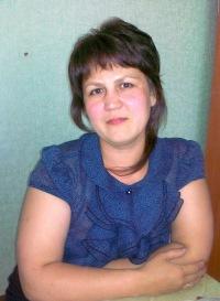 Людмила Иманова, 23 ноября 1987, Уфа, id55231171