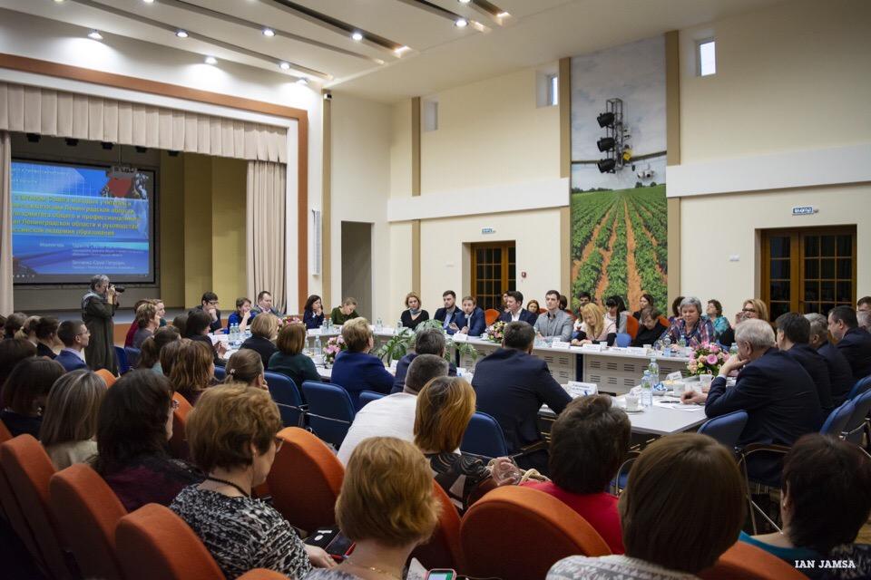 Встреча с актом совета молодых учителей и педагогами психологами Ленинградской области