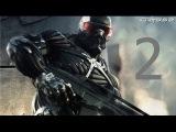 Прохождения игри Crysis3 первое задание и так нубим 2 часть