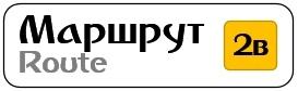 Теплоход: Казань - Садовая - Казань