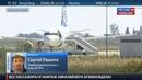 Новости на Россия 24 Кипрский спецназ задержал угонщика египетского самолета