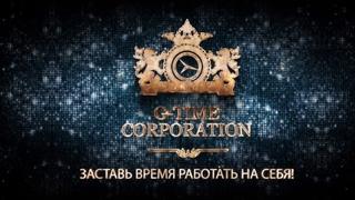 G-TIME CORPORATION 27.06.2018 г. Вручение 800 000 тенге партнеру из Караганды