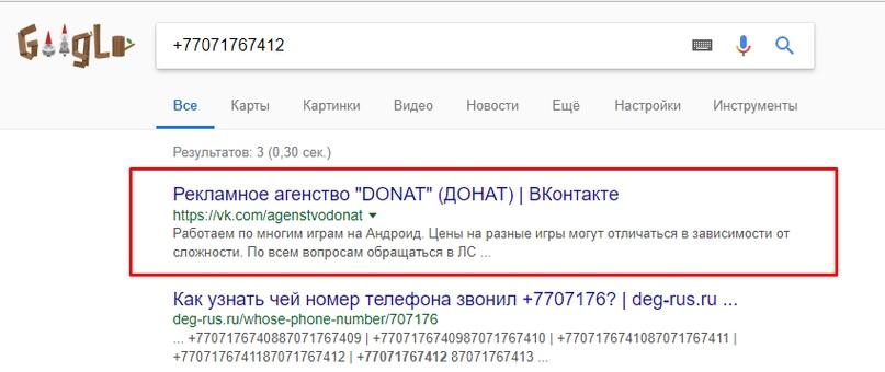 Сайт https://garant-sdelok online и Борис Волков | ВКонтакте