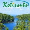 Туристическая фирма Котиранта г. Костомукша