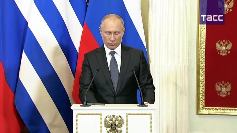 Пресс-конференция Владимира Путина с премьер-министром Греции Алексисом Ципрасом
