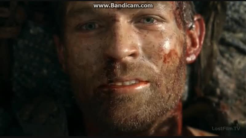 Спартак! Тот кто бился с рабовладельцами.