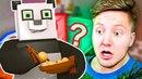 РЕАКЦИЯ НА ТО КАК ПОЗЗИ ПРОХОДИТ МОЮ КАРТУ ДЛЯ НЕГО! С ВЕБКОЙ В КОСТЮМЕ ПАНДЫ! Minecraft