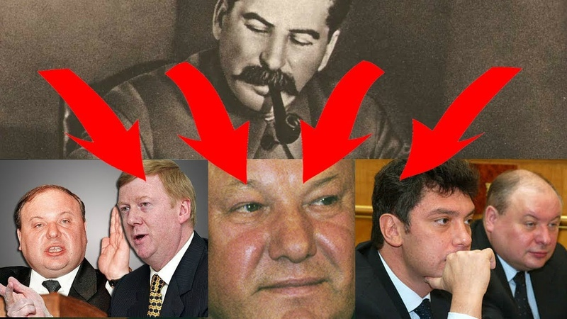 Сталинские репрессии говорите? А Чубайса и Гайдара вы не забыли?