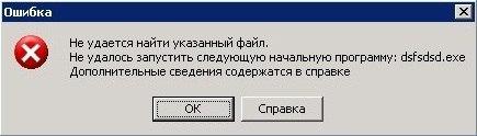 дедики