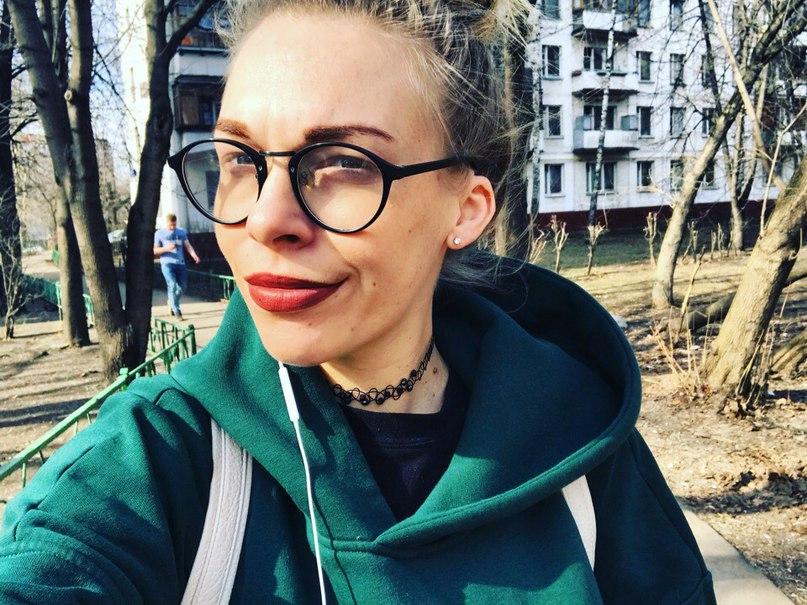 Яся Китова   Москва
