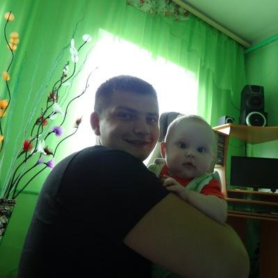 Дмитрий Василенко, 12 ноября 1991, Новороссийск, id16228656