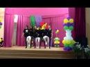 Черно-белый танец Hiss - Tanz