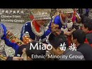 Miao Ethnic Minority Group 苗族