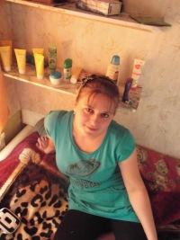 Наталья Карнакова, 7 июня 1984, Улан-Удэ, id179166727