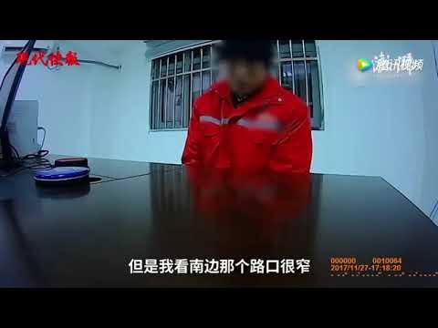В Китае чувак сам нарисовал разметку на дороге, чтобы быстрее добираться домой