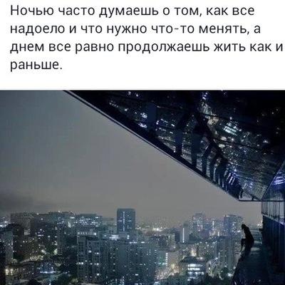 Надежда Бесядовская