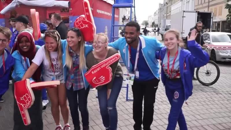 День Городских волонтеров FIFA с волонтерами FISU - КАЗАНЬ 2018