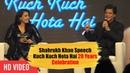 Shahrukh Khan Speech Kuch Kuch Hota Hai 20 Years Celebration