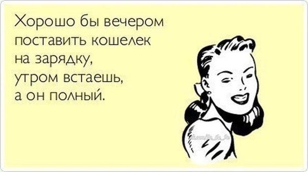 http://cs313124.vk.me/v313124211/b20b/JsJQ-5L9hFU.jpg