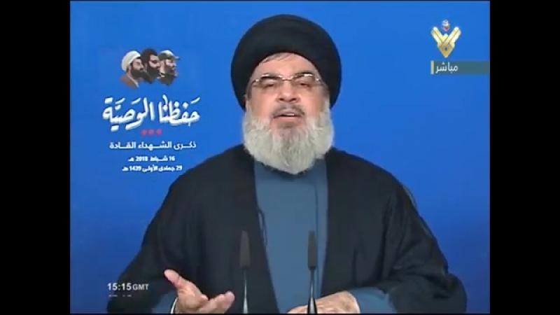 16.02.2018 خطاب العام الأمين حزب الله السيد حسن نصر الله في احتفال يوم ذكرى قادة الشهداء