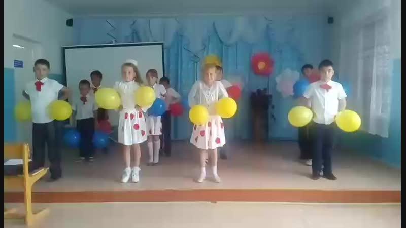 танец горошины