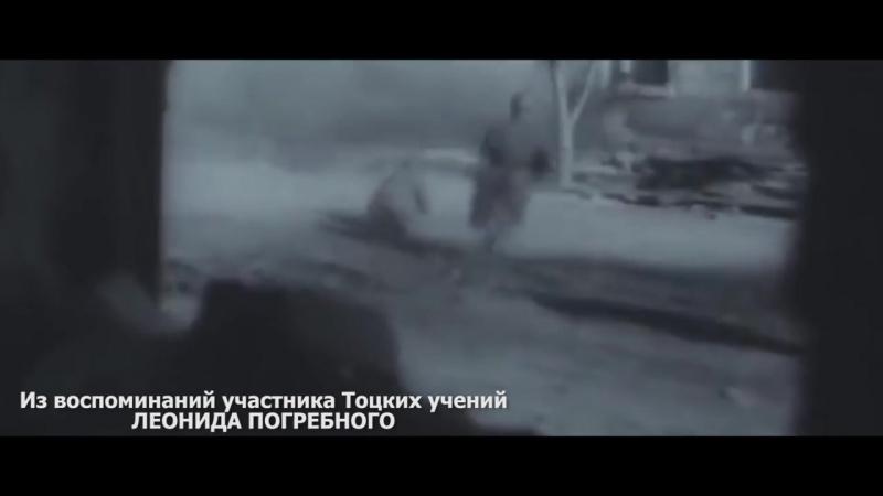 ЯДЕРНЫЕ ИСПЫТАНИЯ НА ЛЮДЯХ В СССР СЕКРЕТНЫЙ ФАЙЛ