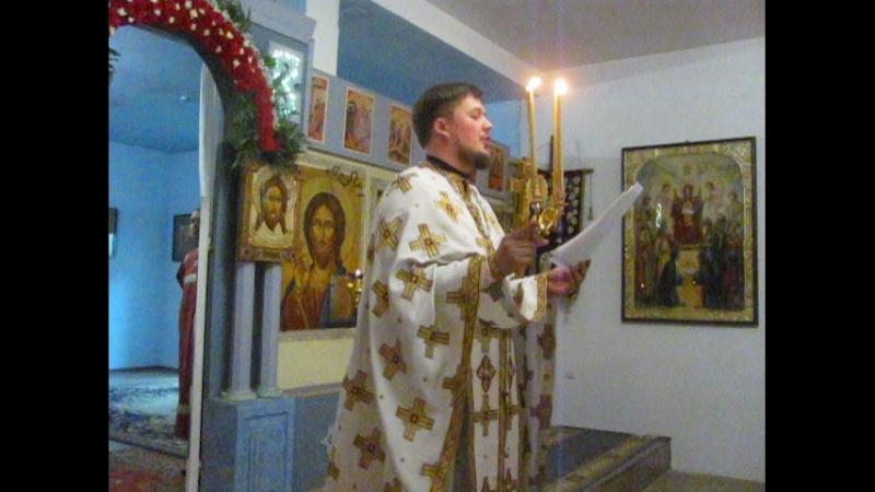 Огласительное слово на Пасху. святителя Иоанна Златоустаь отца Максима.