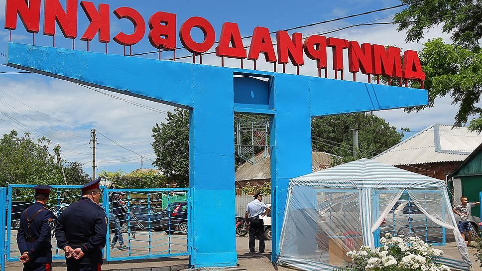 В лагере украинских беженцев в «Дмитриадовском» под Таганрогом произошел «Майдан»