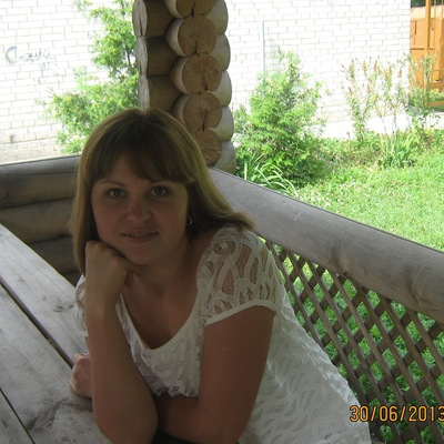 Виктория Усик, 4 апреля , Москва, id35794117
