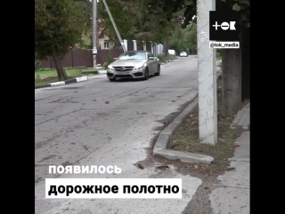 80-летний дед сам построил дорогу (720p).mp4