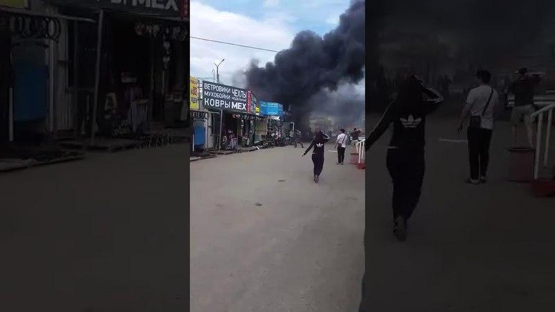 Загорелся шиномонтаж в Торговом городе (06.06.2018)