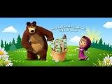 Маша и Медведь все серии подряд без остановки ЧАСТЬ 3 МАША ВЕСЕЛИТ