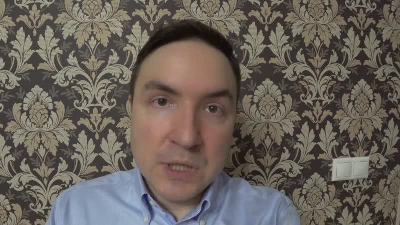 Коучинг для начинающих бизнес в интернете!   Евгений Гришечкин