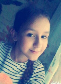 Арина Крашенинникова