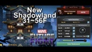 Marvel Future Fight New Shadowland 31~56F 漫威未來之戰 新影域 31~56樓
