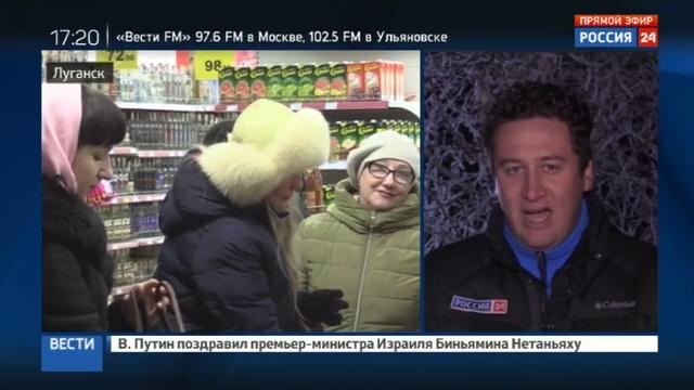 Новости на Россия 24 • Ополченцев Луганска поздравили с Новым годом на Веселой горе