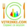 VITRINKI.COM