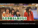2013.01.30 Hatenai Yume (Pikaru no Teiri) - Тегоши переоделся в девушку [рус.саб]