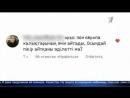 Розу Рымбаеву раскритиковали за резкое высказывание о казахстанском певце