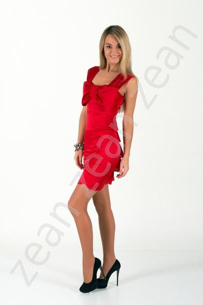Где Купить Платье В Красноярске