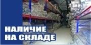 a-xiom.ru/123.html