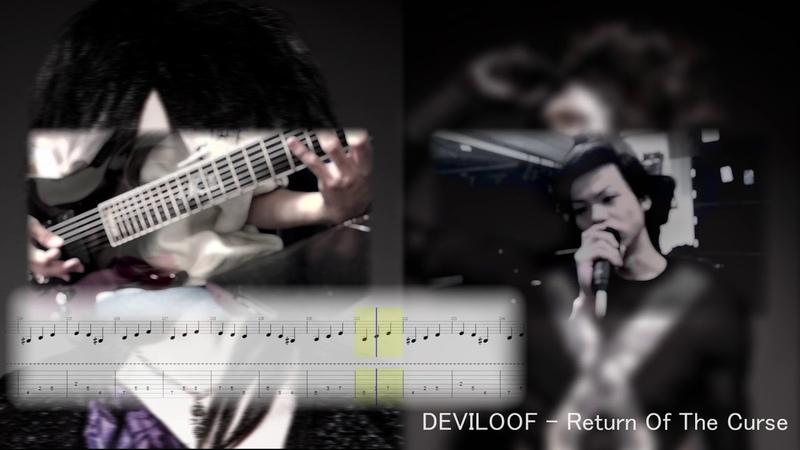 ❈ DEVILOOF - Return Of The Curse(Playthrough Complete TAB)【Seiya】
